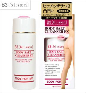 Muối massage tan mỡ đùi, loại bỏ sạm đen vùng mông B3 Body Salt Cleanser EX - Tặng 1 muối tắm Himalaya 0 - 1mm (bịch)