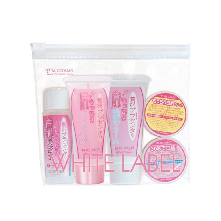 Bộ chăm sóc da mặt hoàn hảo 5 trong 1 White Label