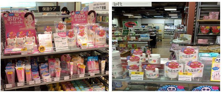 Mỹ phẩm Okalab được bày bán phổ biến ở hơn 5000 hiệu thuốc và cửa hàng tại Nhật Bản