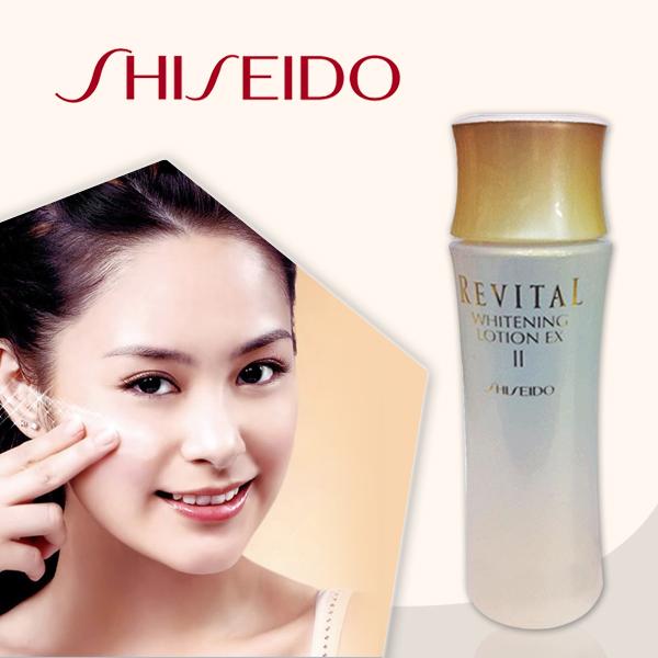 Sữa dưỡng ẩm và làm trắng da cho da thường và da dầu dòng Revital của Shiseido