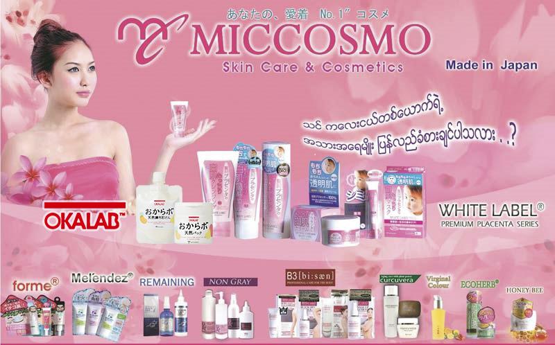 Công ty Miccosmo sản xuất nhiều dòng mỹ phẩm với lịch sử lâu đời trên 30 năm