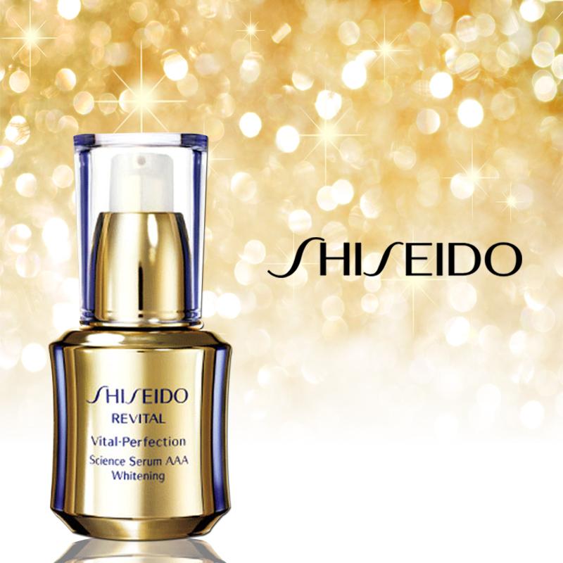 Tinh chất làm trắng chống lão hóa Shiseido