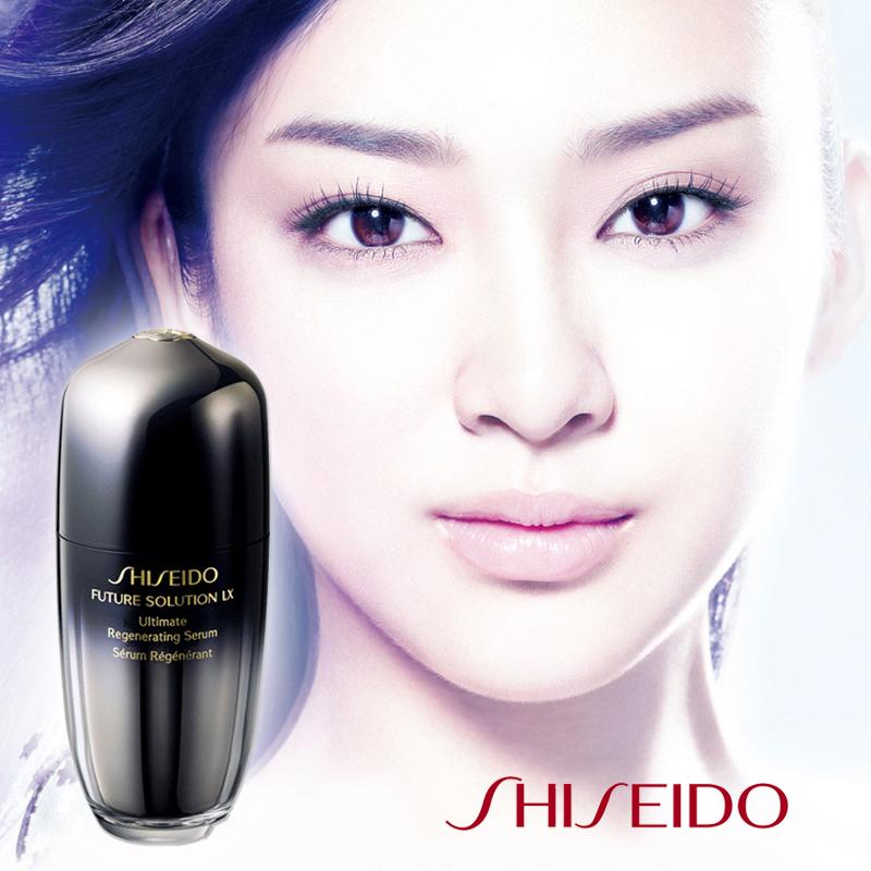 Tinh chất cao cấp Shiseido dòng Future Solution LX