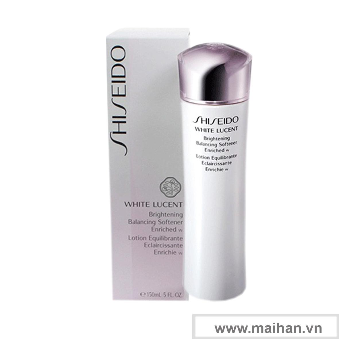 Sữa làm sáng mềm cho da thường đến da khô Shiseido