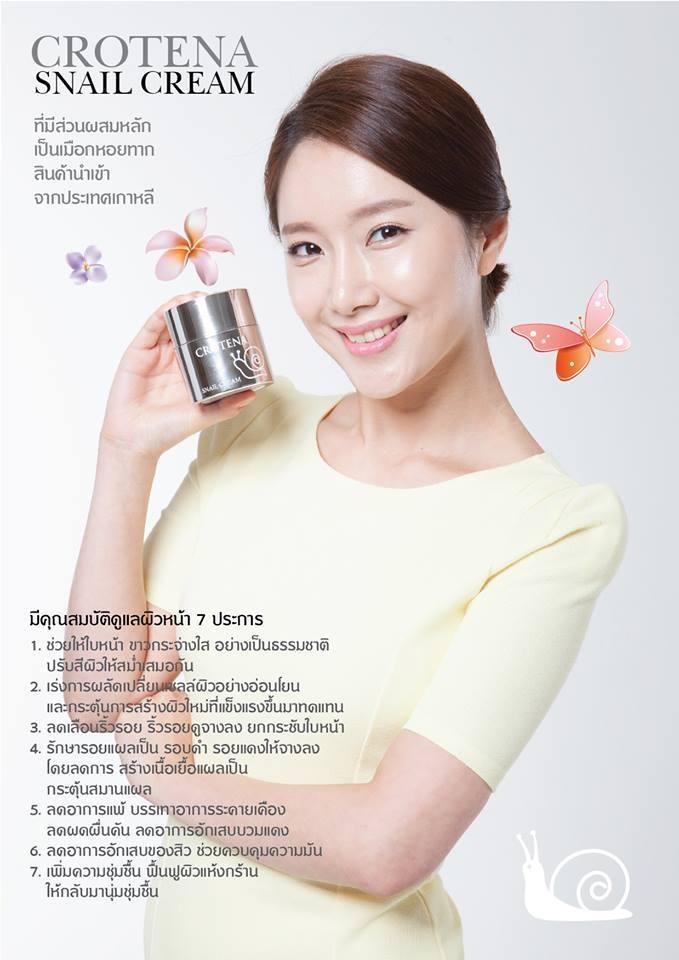 Kem dưỡng trắng da Crotena Snail Cream – Hàn Quốc