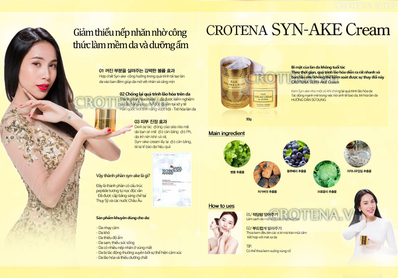 Thông tin thành phần kem dưỡng trắng da chống lão hoá ban đêm Crotena Syn-Ake Cream