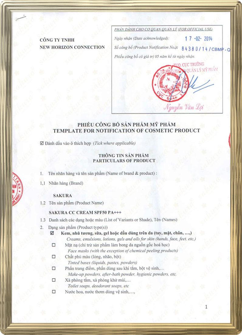 Giấy chứng nhận an toàn và lưu hành sản phẩm kem dưỡng da trang điểm Sakura của Bộ Y Tế Việt Nam