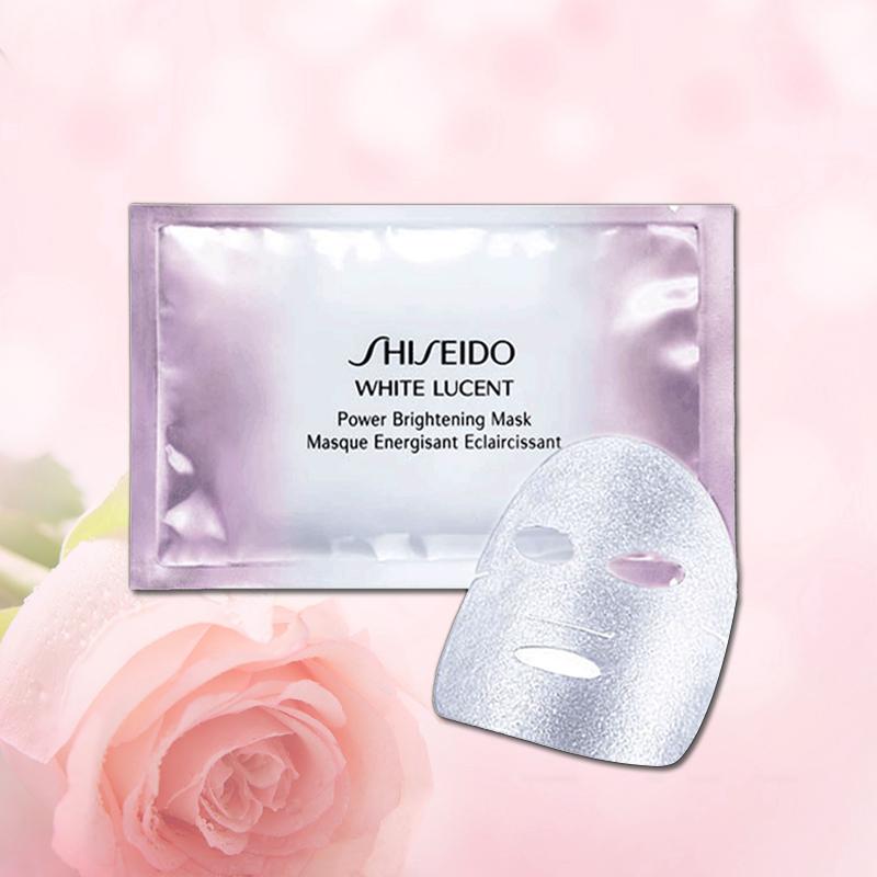Mặt nạ làm trắng da Shiseido