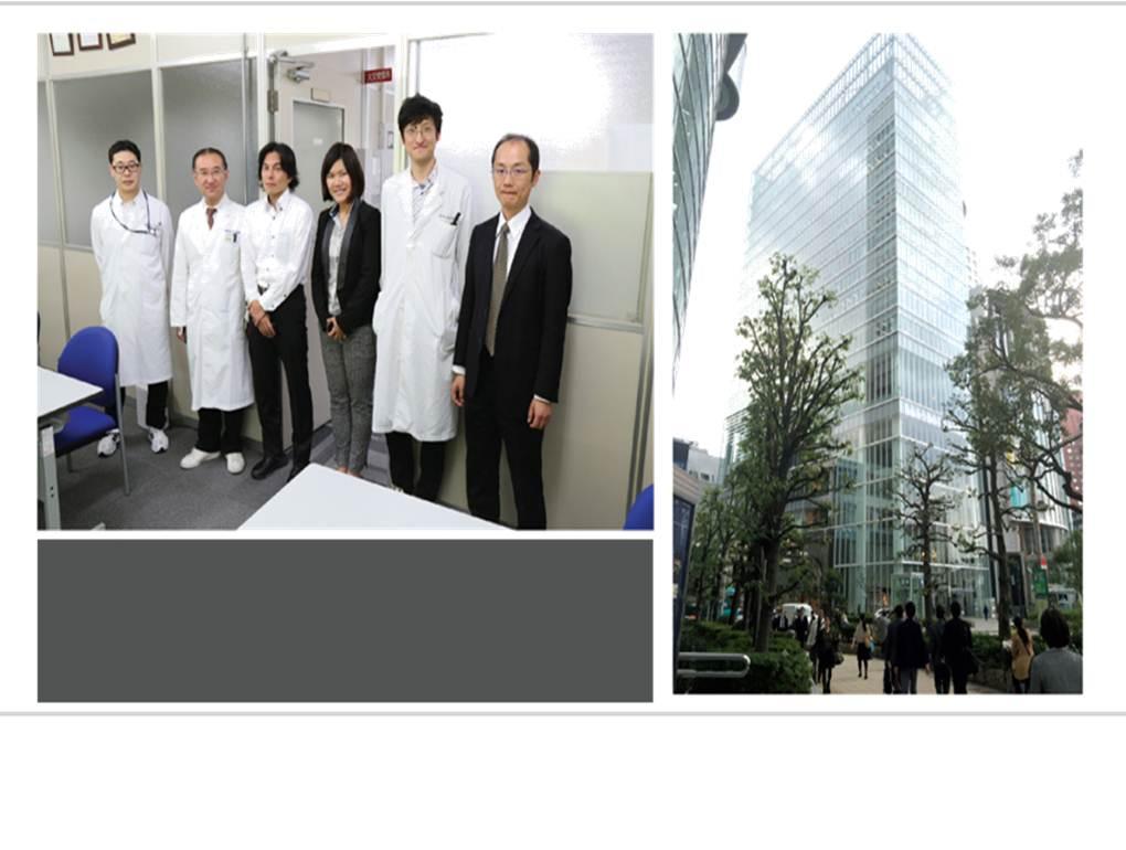 Đội ngũ các nhà khoa học đang làm việc tại nhà máy ở Nhật Bản