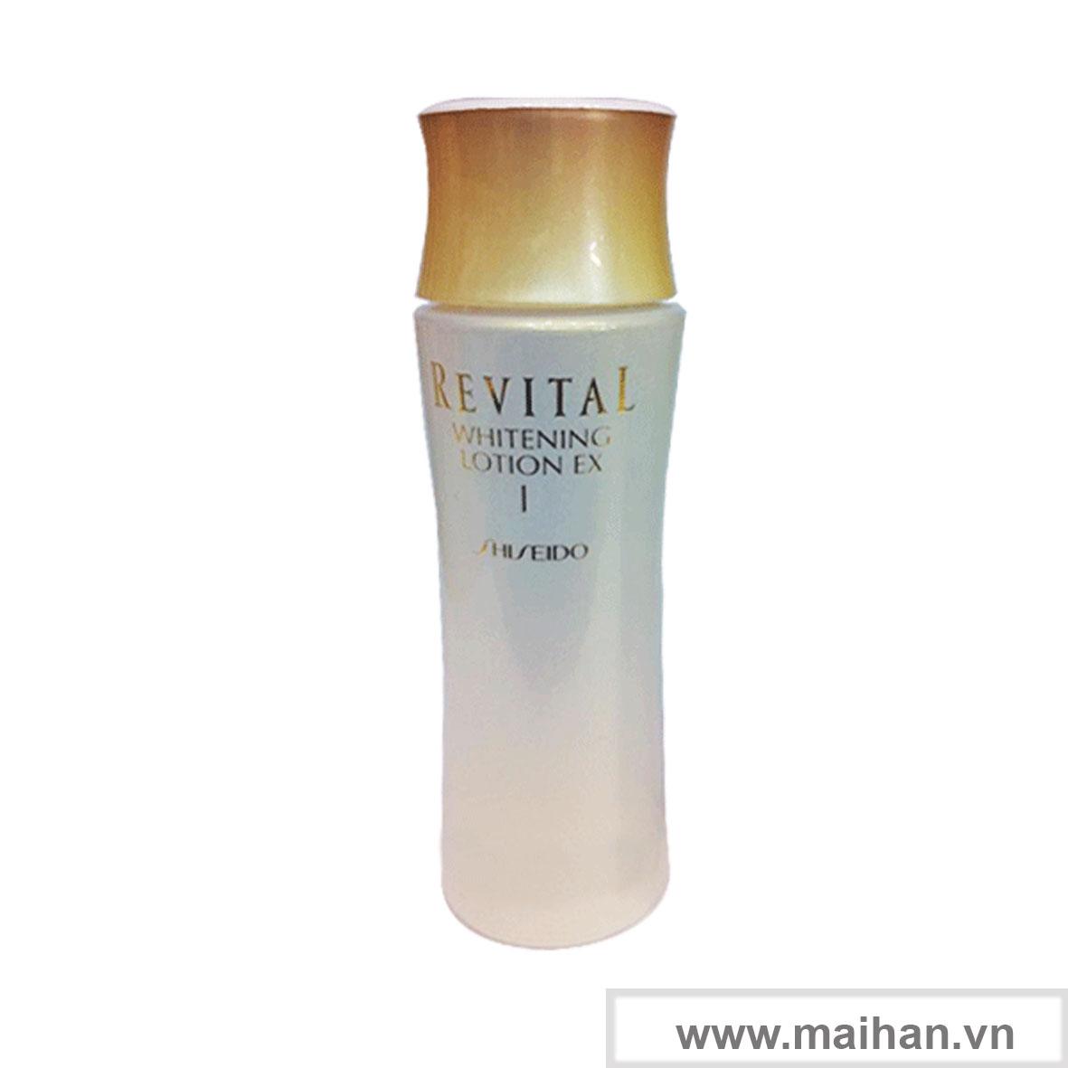 Dưỡng trắng cho da thường và da dầu Shiseido