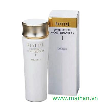 Sữa dưỡng ẩm và làm trắng da cho da thường, da dầu Shiseido