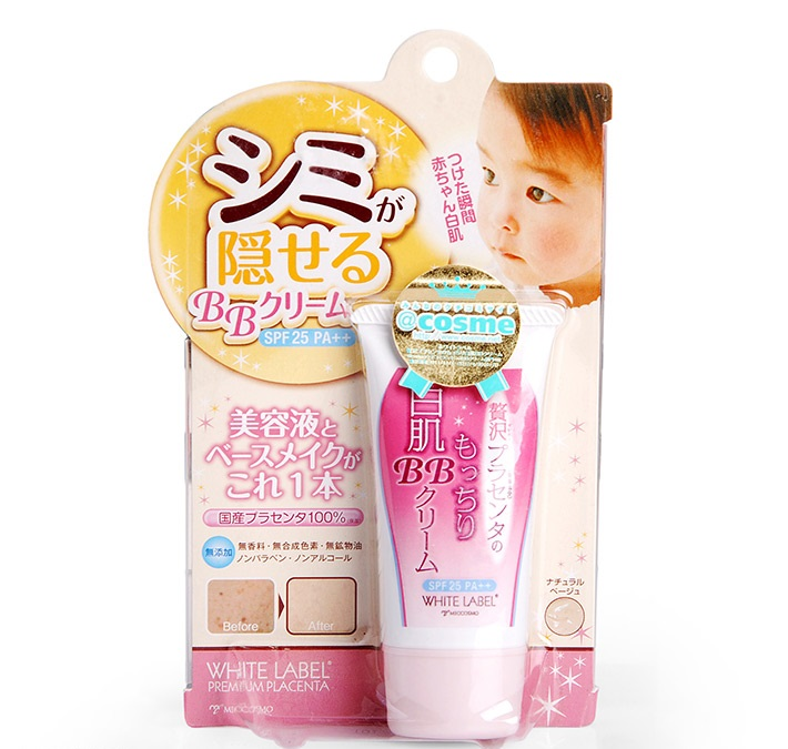 kem-duong-da-trang-min-giau-duong-chat-premium-placenta-bb-cream