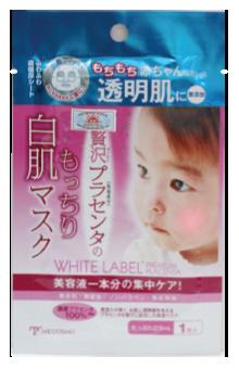 Mặt nạ dưỡng trắng da từ nhau thai White Label