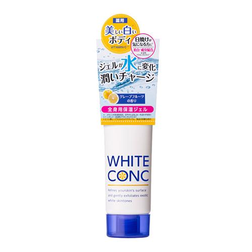 Kem dưỡng ẩm trắng da toàn thân White Conc Watery Cream