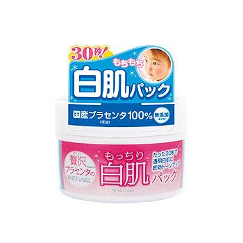 Mặt nạ rửa trôi dưỡng trắng da Premium Placenta Pack