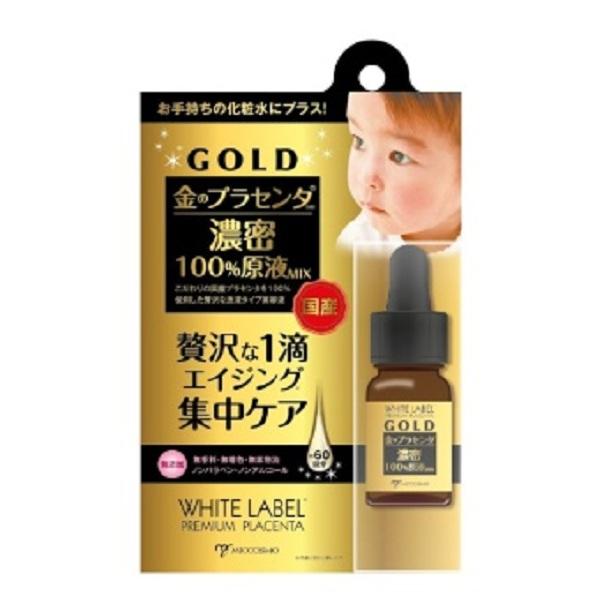 Serum vàng và tinh chất nhau thai làm trắng da White Label